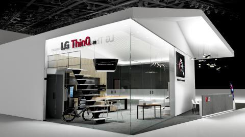 LG tar hjälp av artificiell intelligens för att skapa bättre produkter och tjänster