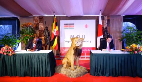 Toshiba and Uganda's Ministry of Energy and Mineral Development Conclude Memorandum of Understanding on Geothermal Power Generation Business