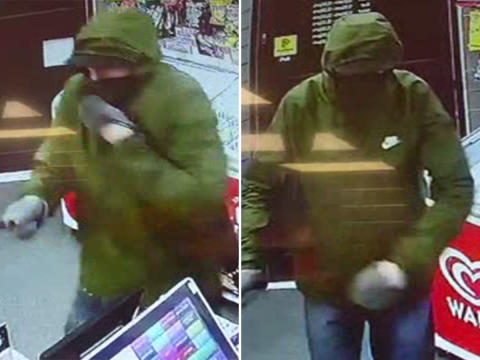 Appeal: Father and daughter scare off armed robber