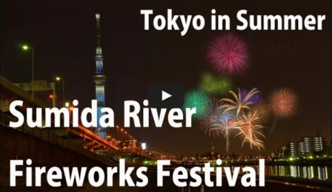 A special web page introducing especially recommended fireworks festivals