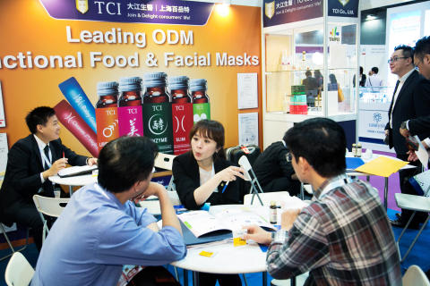 Vitafoods Asia 2017 relocates to Singapore
