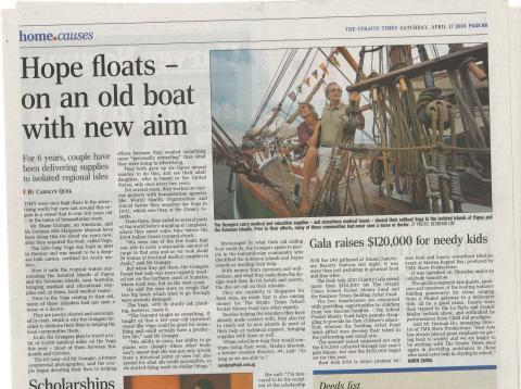 VEGA in the Straits Times Newspaper 2010