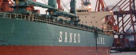 Sanko crisis threatens many