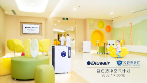 Shanghai hospital chooses Blueair to ensure clean air for patients and staff