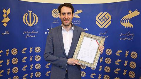 Trierer Wissenschaftler erhält wichtigsten iranischen Literaturpreis