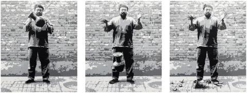 Dropping a Han Dynasty Urn, 2016