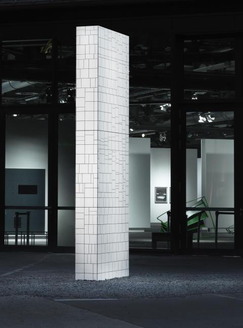 Pressträff: Borås Internationella Skulpturbiennal 2018 - A Grin Without a Cat