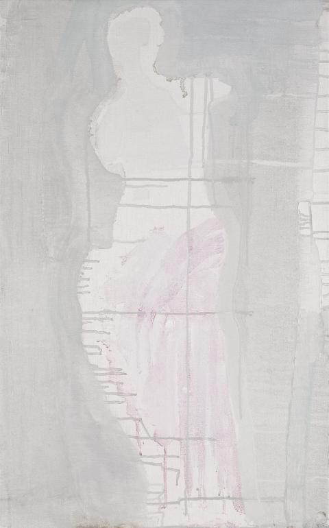 Afrodite av Cecilia Edefalk