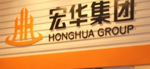 Honghua pays back-wages following probe