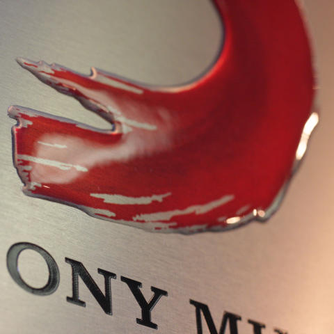 Epoxydekal Sony music