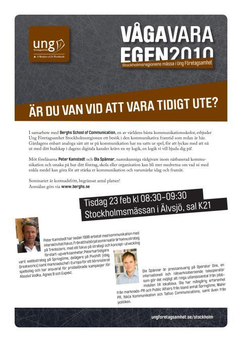 Inbjudan till morgonseminarium med Berghs 23 feb kl 08:30-09:30