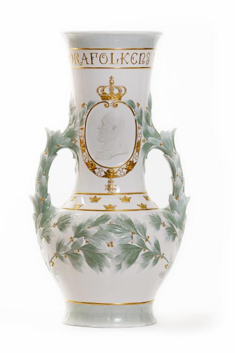 Vas från Rörstrand