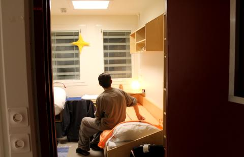 Fängelsesjälavård