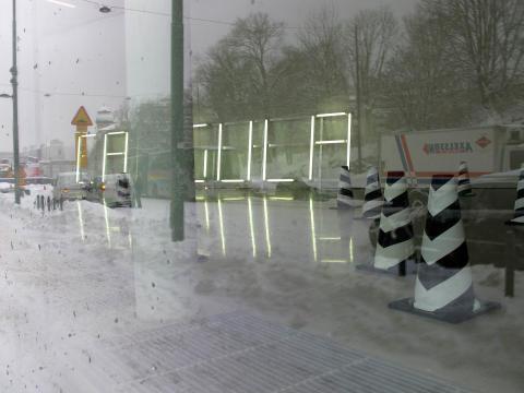 Power Has a Fragrance, Gardar Eide Einarsson på Bonniers Konsthall