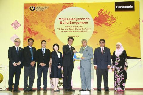 Representatives from Panasonic Group & Malaysia's Education Ministry