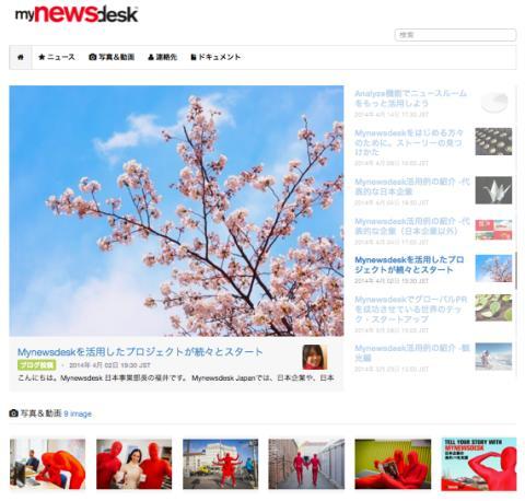 OZMA. Inc provides Mynewsdesk Digital PR service in Japan