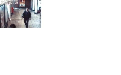 Mane Driza at Northwood Station