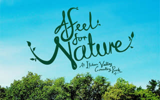 The Point Eastleigh partners with imagineear to create 'A Feel for Nature'
