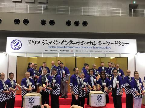 Messen åpnes i Tokyo