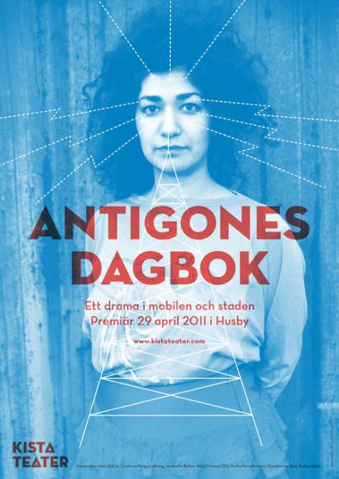 Välkomna till invigning av Centrum för gestaltning och premiär av Antigones dagbok