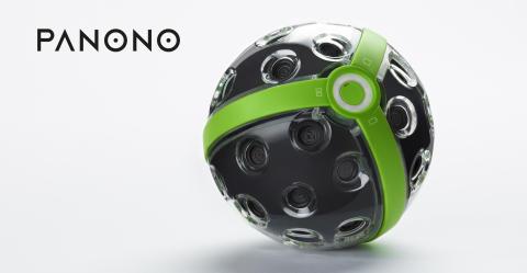 Professionell kamera för 360° fotografering med 108 megapixel