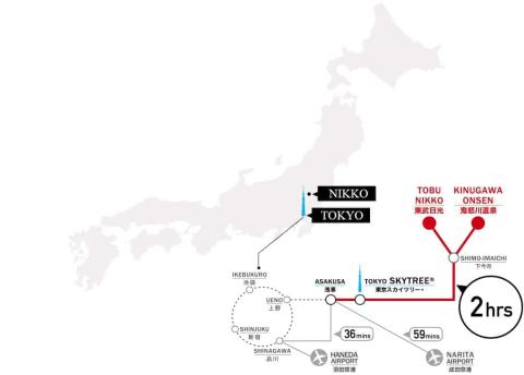 From Skytree to Nikko map