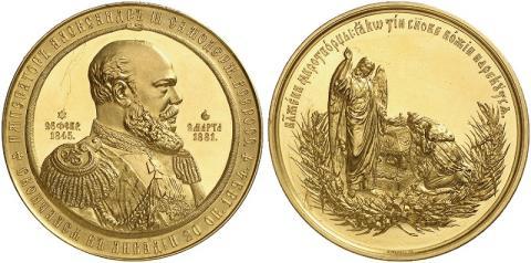 Russisk guldmedalje fra tsartiden fik hammerslag på 1,26 mio. kroner på auktion i Tyskland