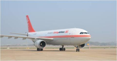 Uni-top Airlines Launches  New Daily Service to Shenzhen