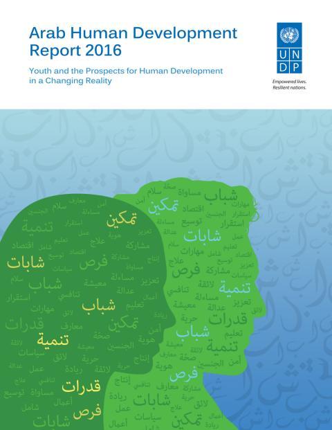 Arabiska Human Development Report 2016