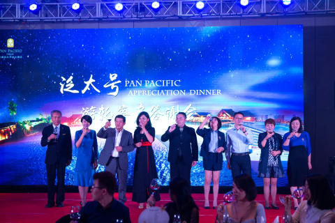 Annual Corporate Appreciation Dinner at  Pan Pacific Tianjin