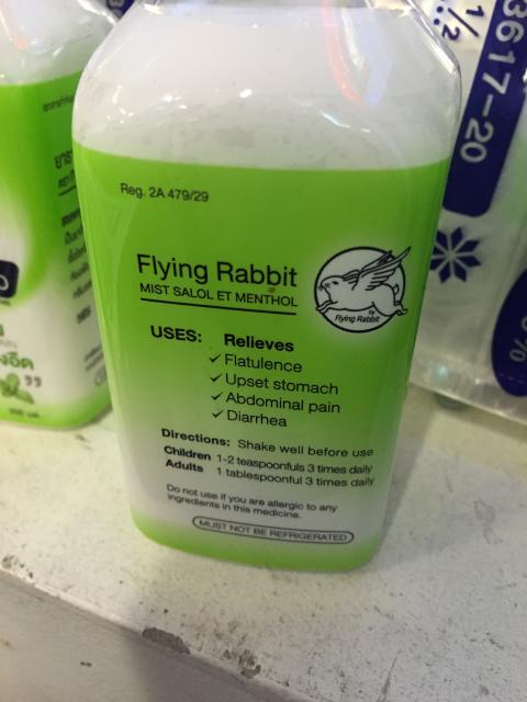 Flying Rabbit.