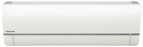 Bilde Panasonic varmepumpe