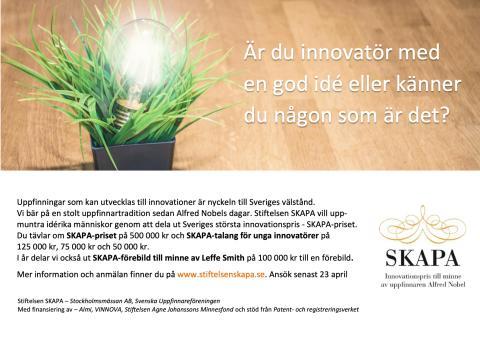 Är du nästa SKAPA stipendiat? Vi söker nu 2020 års bästa uppfinnare och innovatör!