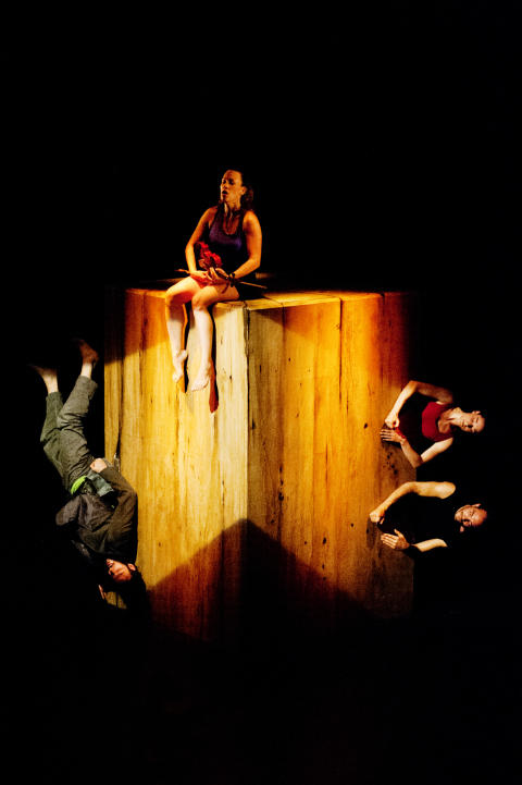 Bounce! Compagnie Arcosm