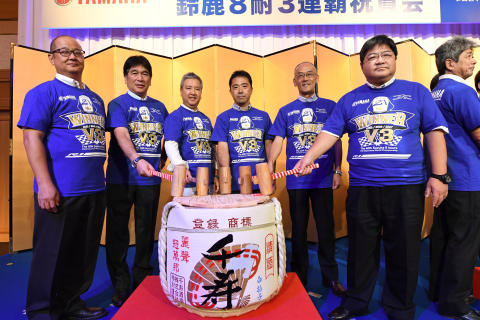 04_2017_YAMAHA FACTORY RACING TEAM 鈴鹿8耐3連覇祝賀会