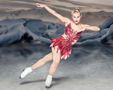 Svensk konståkning i världsinitiativ för kvinnligt idrottande – The Aurora Games i New York denna vecka.