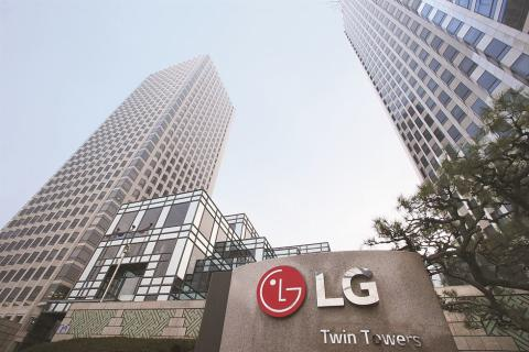 LG ANNOUNCES FIRST-QUARTER 2019 FINANCIAL RESULTS