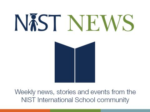 NIST News - 12 September 2014