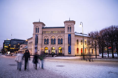 Nobel Peace Center, City Hall Square, Oslo, Norway