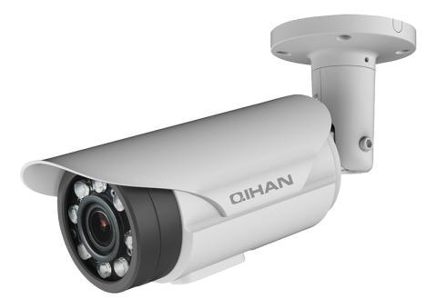 Övervakningskameran du kan räkna med i alla väder- och ljusförhållanden!