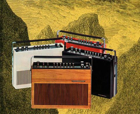 Ekstrem Ekstrøm. Møbel- og industridesign. Reiseradio PT3-3, Peter Opsvik, Tandberg Radiofabrikk, 1967