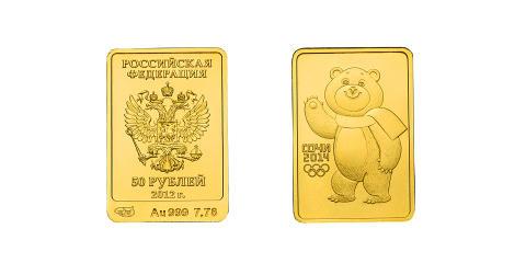Sochi 2014 - guldtacka