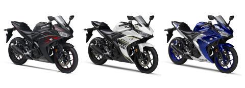 """「YZF-R3 ABS」 「YZF-R25/ABS」の新色を発売 質感を感じる""""マットブラック""""と個性を際立たせる""""ホワイト"""""""