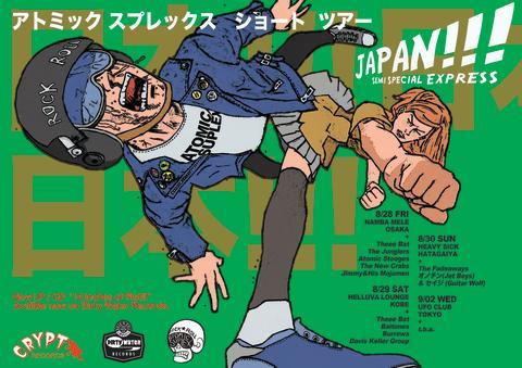 Atomic Suplex Japan Tour Poster