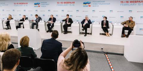 Semrén & Månsson inbjudna till Russian Investment Forum