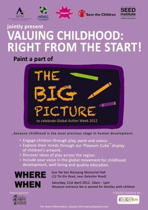Save the Children invites you to paint a part of 'The Big Picture'