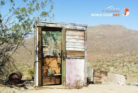 Säker Vatten uppmärksammar Världstoalettdagen