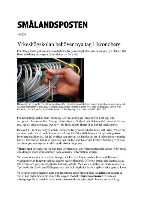 Yrkeshögskolan behöver nya tag i Kronoberg