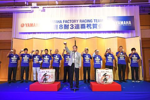 15_2017_YAMAHA FACTORY RACING TEAM 鈴鹿8耐3連覇祝賀会