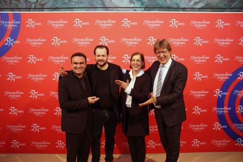 Jubiläumssaison 2017/2018: Amtseinführung von Andris Nelsons & 275. Geburtstag des Gewandhausorchesters